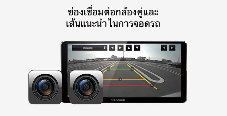 จอ KENWOOD DDX7018BT ราคา