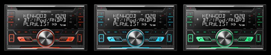 KENWOOD DPX-5100BT ราคา
