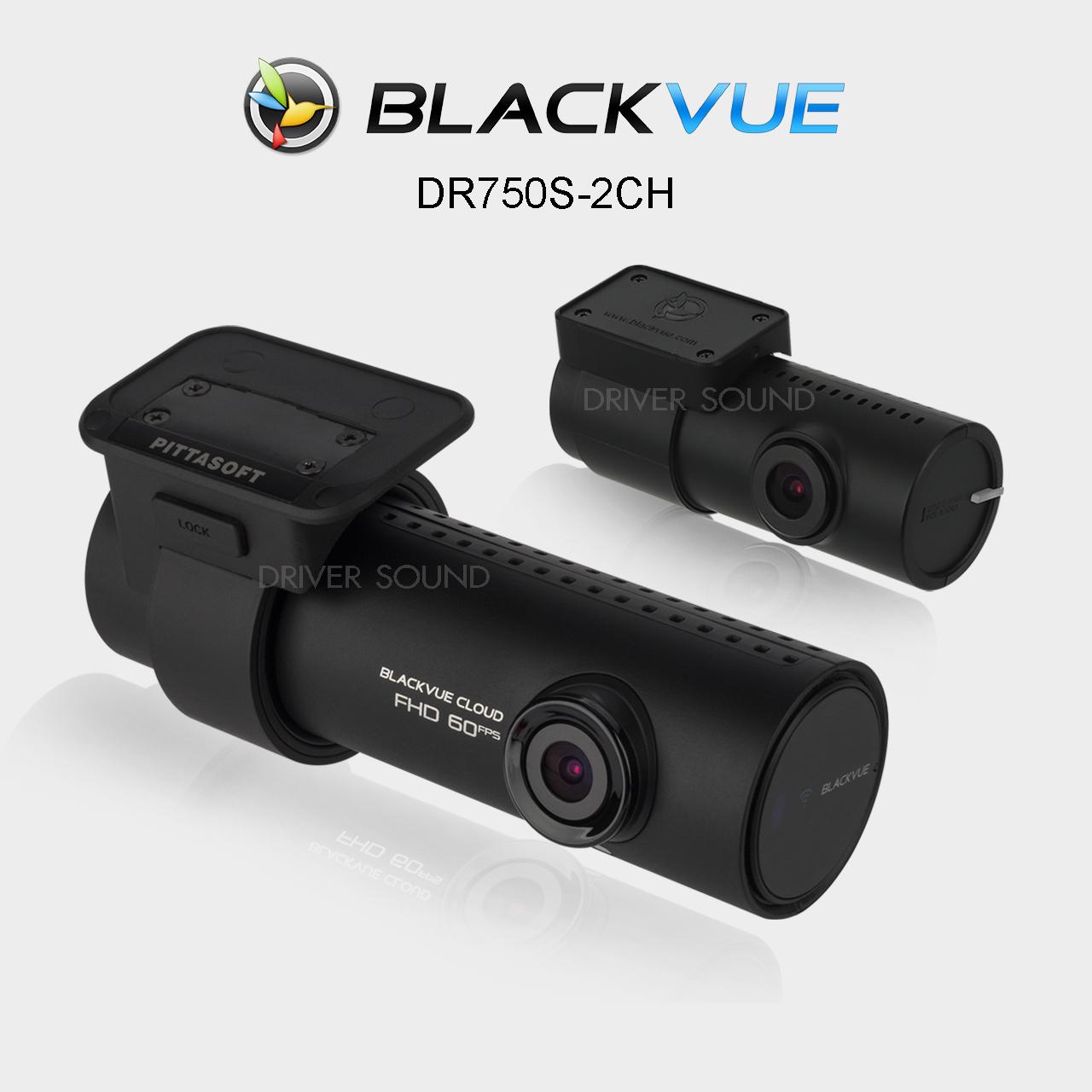 BLACKVUE DR750S-2CH กล้องติดรถยนต์ ที่ดีที่สุด